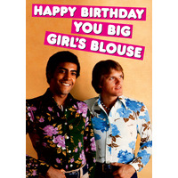 Happy Birthday You Big Girls Blouse Funny Birthday Card